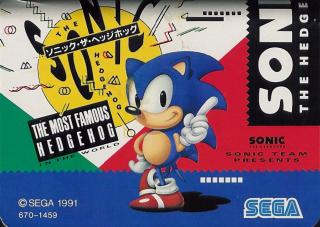 Sonic the Hedgehog (Game Gear) - Game Genie Codes ...